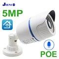 JIENUO 5MP аудио POE камера IP HD Безопасность Открытый водонепроницаемый HD Cctv ночное видение инфракрасное видео наблюдение IPCam домашняя камера