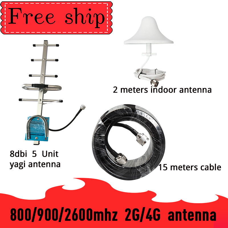 Outside Yagi Antenna CDMA UMTS GSM 800mhz 900mhz 2600mhz 8dBi Gain For Cell Phone Booster Repeater Omni Antenna With 2m Cable