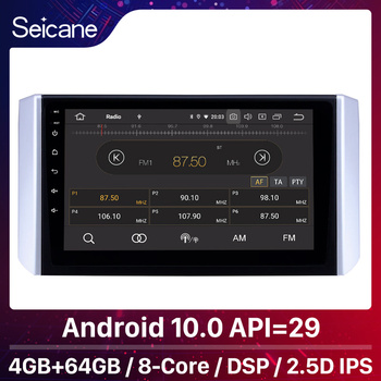 Seicane Android 10.0 2GB RAM auto radio 2din 9 car GPS multimedia player For 2017-2018 Mitsubishi Xpander Support Carplay DSP image