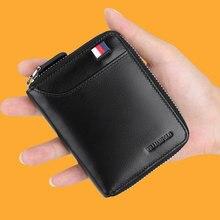 WILLIAMPOLO الرجال محفظة قصيرة حامل بطاقة الائتمان جلد طبيعي المنظم البسيطة متعددة بطاقة حالة سستة مع تغيير محفظة نسائية للعملات المعدنية