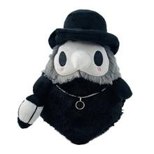 Anime Steampunk Figurine Doctor Schnabel Short Plush Doll 20cm Black  Light-up Children Toys Gifts Kawaii Room Decorations