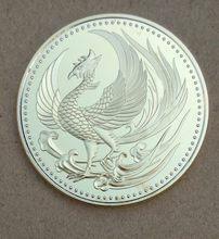 Moneda conmemorativa de crisantemo de Japón, moneda chapada en Tokio, medalla de moneda conmemorativa, el mejor regalo