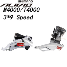 Shimano Alivio FD M4000 T4000 9 speed bike Front Derailleurs 9s MTB Bike Mountain Bicycle Parts for 3x9S 27S Speed M4000 TS DS