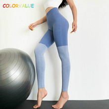 Colorvalue Stretchy Contrast Color Fitness Gym Sport Leggings Women High-waisted Seamless Workout Athletic Tights Yoga Pants