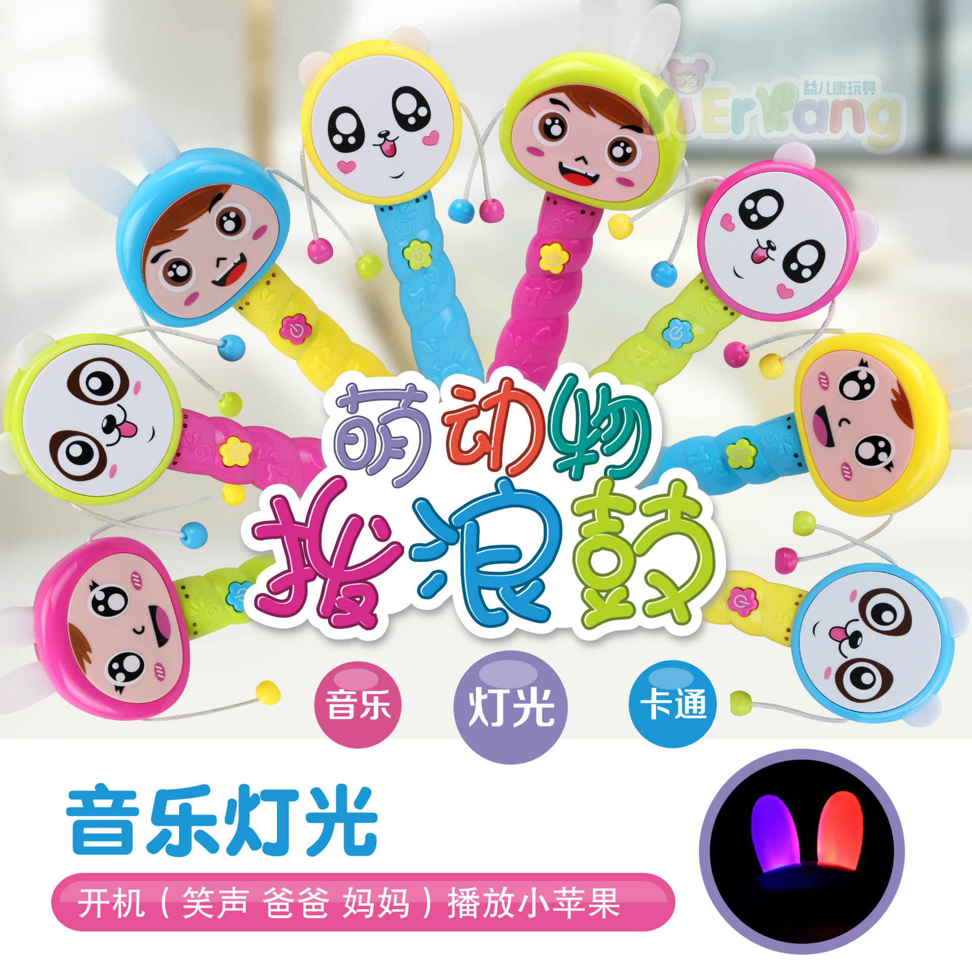 New Products Baby Educational Infants CHILDREN'S Cartoon Light And Sound Rattle Doll Learn To Sing Shou Yao Gu Toy