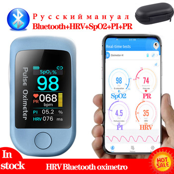 Bluetooth Fingertip Pulse Oximetro HRV SpO2 PR PI Four In One Monitor Oximeter De Dedo Android IOS APP Athlete Elderly 1