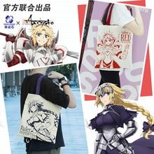 [Fate Apocrypha]Anime Bag Jeanne Mordred Red Saber Ruler Cosplay FGO Fate Grand Order Action Figure Cosplay Gift fate grand order fgo anime saber mordred joan of arc frankenstein summer swimsuit rubber keychain