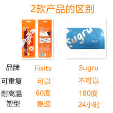 The United Kingdom Fixits Repair Sugru Repair Shaping Repair Repair Repair Multi-functional Repair-Plastic(China)