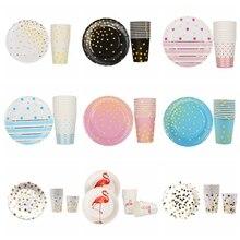 20 шт./компл., цветные бумажные стаканы в полоску и тарелки, украшение на свадьбу, день рождения, детский праздник, детская посуда, вечерние принадлежности