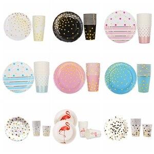 Image 1 - 20ピース/セットカラフルなストライプ紙コップ & 皿結婚式誕生日装飾ベビーシャワーフェスティバル子供食器パーティー用品