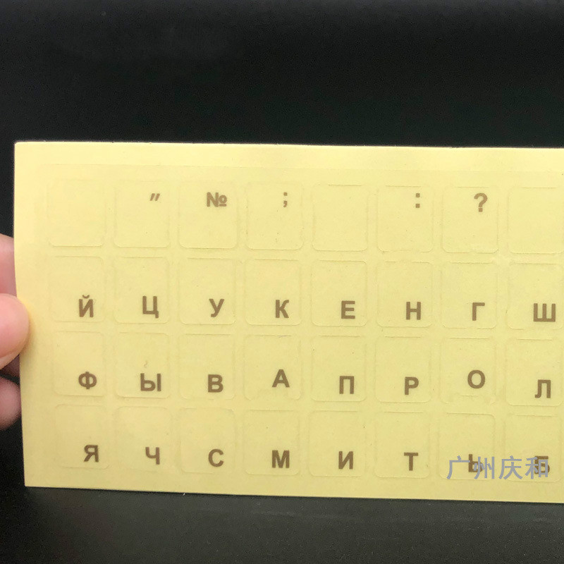 1PCs Russian Transparent Keyboard Stickers Russia Layout Alphabet Black White Label Letters For Notebook Computer PC Laptop