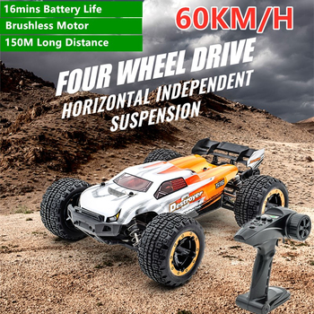 High Speed Brushless RC Car 60KM/H 2.4G 1:16 4WD 16mins 150M LED Headlights Remote Control Competitive Off-Road Climbing Car Toy image