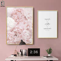 Peony Flower Wall Art Quotes Print Fashion Art Poster Blush Pink Canvas Prints Painting Nordic Decoration Living Room Home Decor