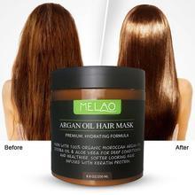 MELAO увлажняющий эластичный кондиционер питает восстанавливающая маска для волос натуральная Премиум увлажняющая формула аргановое масло маска для волос уход за волосами