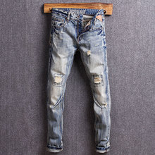 Fashion Streetwear Men Jeans High Quality Retro Wash Slim Ripped Jeans Men Destroyed Biker Pants Designer Hip Hop Jeans Homme все цены