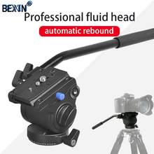 Aluminum Gimbal Swivel Panoramic DSLR Camera Tripod Monopod Ball Head  Light Weight BallHead with Quick Release Plate 1/4