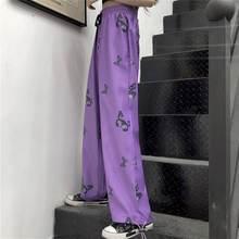 Высокая брюки с высокой талией для женщин фиолетовый Фонарь