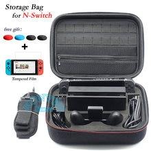 Для аксессуаров nintendo switch большая сумка для переноски