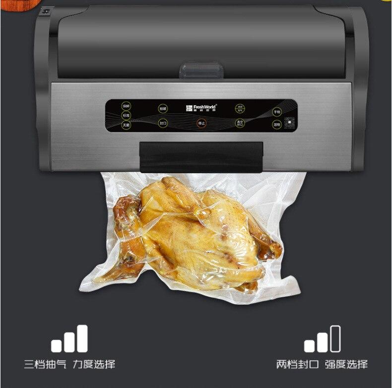 Fresh world, вместительная упаковочная машина для пищевых продуктов, для коммерческого использования, пластиковая герметичная перекачка пакетов, вместительная упаковочная машина