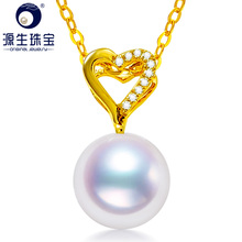 [YS] 14K Gold Pendant 8-9 mm Genuine White Japanese Akoya Pearl Pendant Necklace 22 aaaaa top grading japanese akoya cultured pearl 7mm 14k white gold necklace