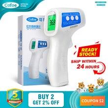 Termômetro sem contato com infravermelho mede a temperatura do corpo