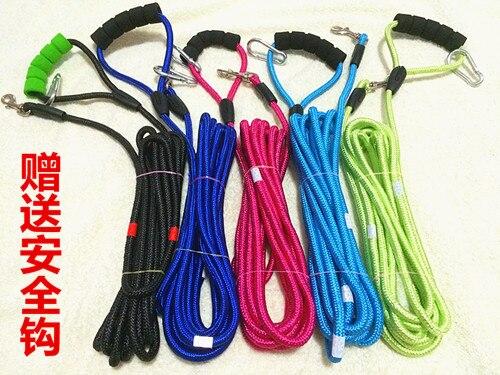 Pet Dog Hand Holding Rope/with Training For Lanyard Sub-Dog Lengthen 5 M/10 M Lanyard Sub-Dog Leash