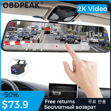 "2K Video 12 ""Stream Kaca Spion Mobil DVR 2.5D Layar Super Night Vision Dash Cam Kamera Perekam Video dual Cam Registrar(China)"