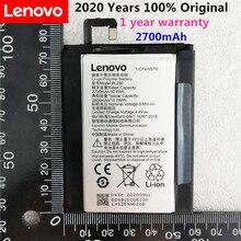 Новый высококачественный аккумулятор 2700 мАч BL250 / BL260 для Lenovo VIBE S1 S1c50 S1a40 s1 a40