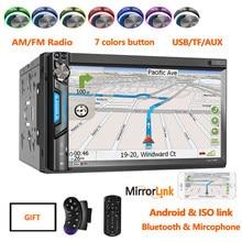 GRAND 2 Din Car Radio 7inch Universal AM FM Audio Touch Screen Mirror Link Autoradio TF USB Bluetooth Multimedia Mp5 Player 2din