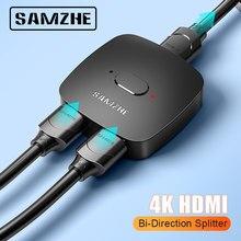 Samzhe hdmi-divisor compatível 4k hdmi-adaptador de bi-sentido do interruptor compatível hdmi switcher 2 em 1 para fora