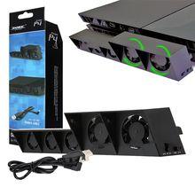 Вертикальная подставка с кулером для ps4/ps4 pro/ps4 slim вентилятор