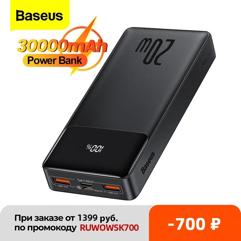 Baseus 30000mAh Power Bank 20W Portable Charging External Battery Charger Pack 30000 mAh Powerbank For iPhone Xiaomi PoverBank