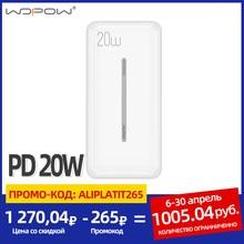 WOPOW Power Bank 20000mAh QC3.0 PD 20W Fast Charging Poverbank Portable External Battery Charger Powerbank 20000 mAh for Xiaomi