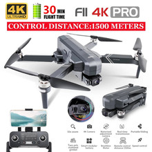 SJRC F11 PRO 4K GPS Drone z Wifi FPV 4K kamera HD dwuosiowy antywstrząsowy Gimbal 30 minut czas lotu bezszczotkowy Quadcopter tanie tanio Ehpicoot 1080 p hd video recording 4 k hd nagrywania wideo 2 7 K HD Nagrywania Wideo CN (pochodzenie) Kamera w zestawie