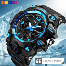 SKMEI 새로운 패션 남자 스포츠 시계 LED 밝은 시계 석영 손목 시계 디지털 시계 군사 위장 방수 시계