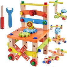 DIY drewniany demontaż krzesło narzędzie montaż orzechów krzesło Puzzle dla dzieci zabawki drewniany blok zabawki prezent dla dzieci 2 modele tanie tanio CN (pochodzenie) WOOD Other 6 lat Unisex Assembling toy 36*28 5*6cm Wooden toys