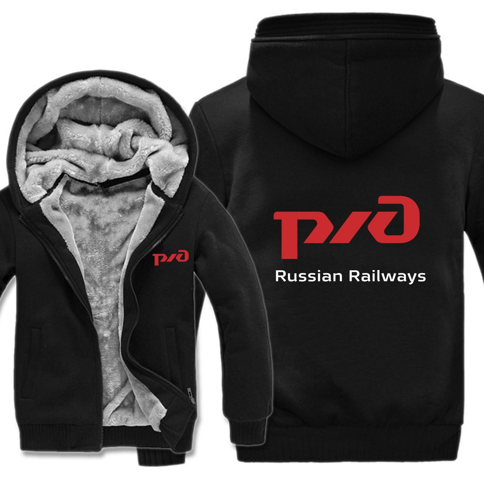Image 2 - Winter Russian Railways Hoodies Warm Men Fashion Wool Liner  Jacket Russian Railways  Sweatshirts Men CoatHoodies