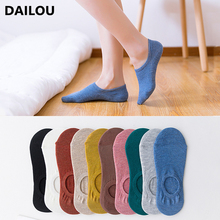 Invisible-Socks Women Slipper Spring Female Silicone Cotton 5-Pairs/Lot Shallow Set Solid