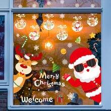 2 шт наклейки на стену рождественские украшения для дома и офиса