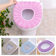 Bathroom Closestool Seat Cover Toilet Seat Cover Velvet Coral Soft Cushion Toilet Lid