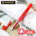 Японская платиновая прозрачная перьевая ручка  картриджи-конвертеры для фонтанов  0 3 мм  1 шт.