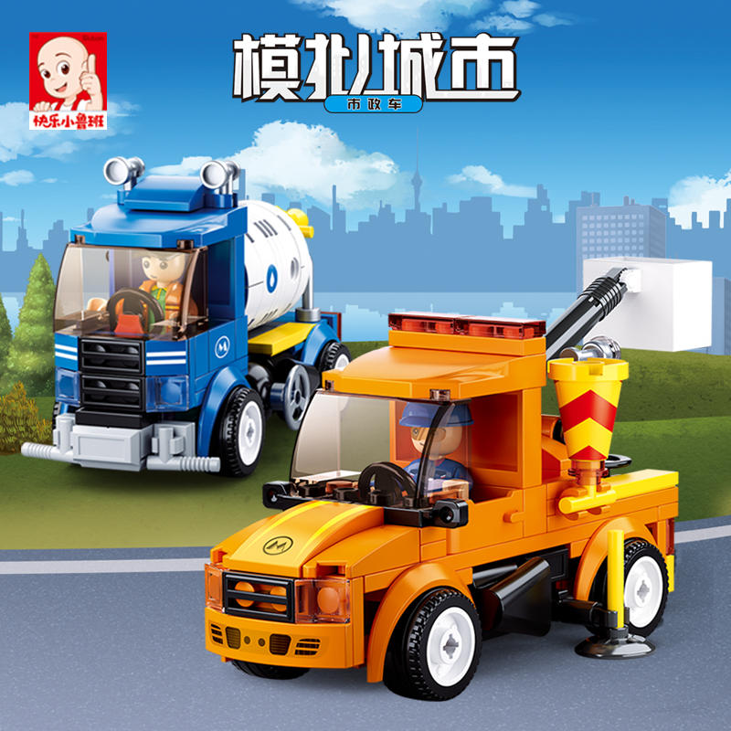 Sluban Building Block City Town Great Vehicles Municipal Car Light Repair Truck Educational Bricks Toy Boy-No Retail Box