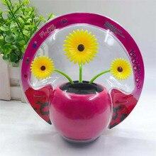 Солнечная игрушка мини Танцующий Цветок Подсолнух отличный подарок или украшение корабль в случайном цвете смешная игрушка 4,0
