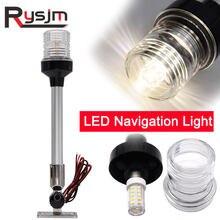 Luz LED abatible de 12 pulgadas para navegación, luz de ancla de popa para yate, 12-24V, 25cm, Pactrade, luz de señal de navegación para barco marino