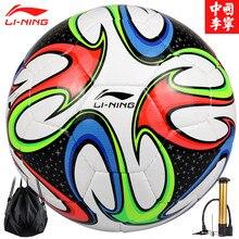 цена LI NING Football Official Size 4 Size 5 Soccer Ball Goal League Match Outdoor Sports Football Training Balls futebol онлайн в 2017 году