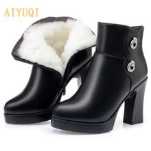 AIYUQI 2019 Latest Women Winter Boots High Heel Ankle Warm Wool Platform Womens Fashion Shoes