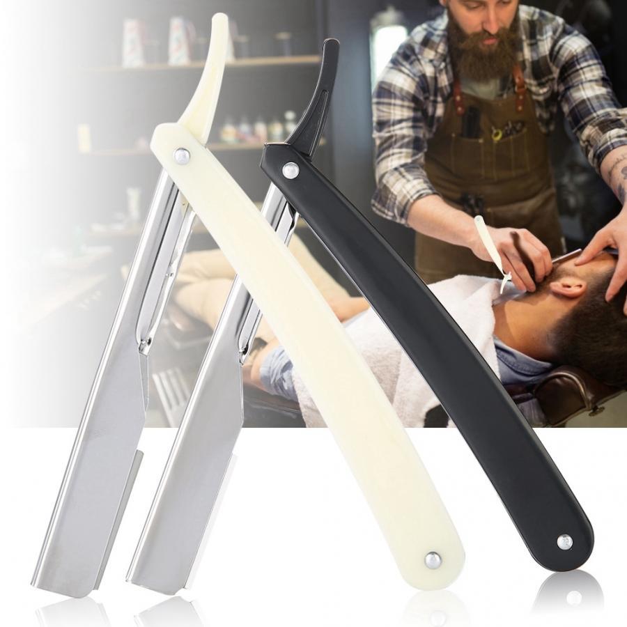 Cuchillas de afeitar de 2 colores maquinilla de afeitar de barbero de borde recto corte de pelo salón plegable cuchilla de afeitar con hoja de afeitar de seguridad