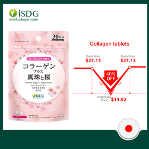 Image 2 - ISDG Collagen Pills Whiten Skin Improve the Structure of Skin Smooth wrinkles Boost immunity anti aging for women. 300 counts