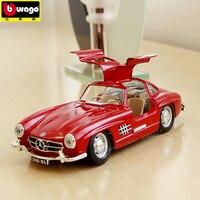 Bburago 1:24 Mercedes 300SL classic car alloy car model simulation car decoration collection gift toy