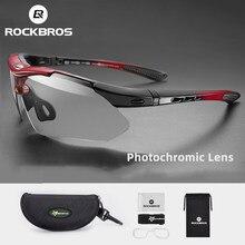 Rockbros photochromic ciclismo óculos de bicicleta uv400 esportes eyewear ultraleve equitação mtb óculos de sol dos homens equipamento da bicicleta de pesca